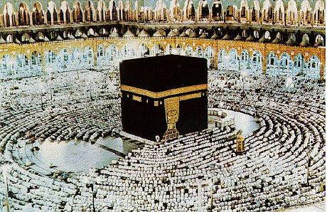 islam-kabah